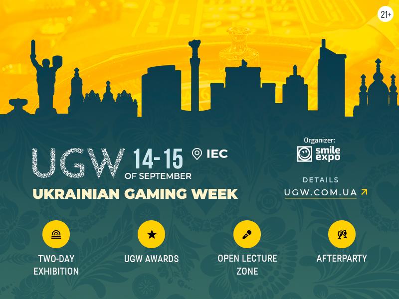 Ukrainian Gaming Week 2021 Returns to IEC: Valid Dates and Program