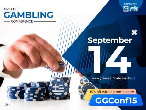 Meet Speakers of Greece Gambling Conference 2021